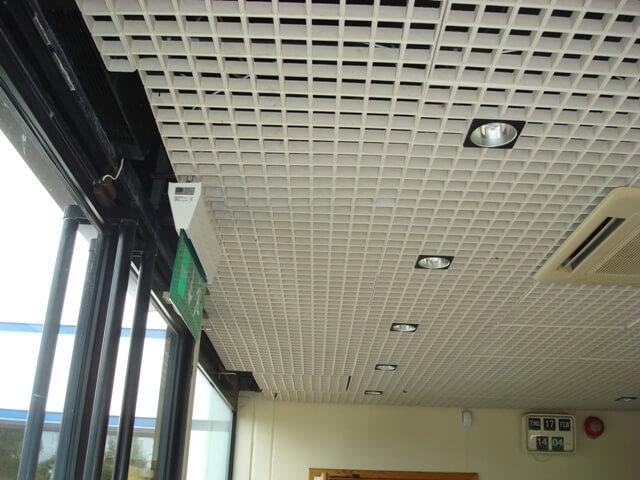 Egg Crate Ceiling Tiles Uk Www Energywarden Net